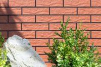 фасадная плитка Cerrad rot glatt