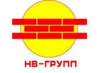 логотип НВ-ГРУПП