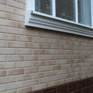 фасадная плитка Cerrad retro brick salt