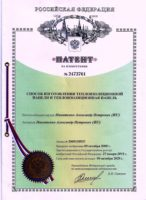 сертификат на термопанель