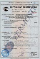 сертификат на декоры