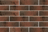 плитка semir brown