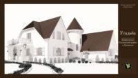 Дизайн проект и 3D визуализация Кравцово2 — page-0001