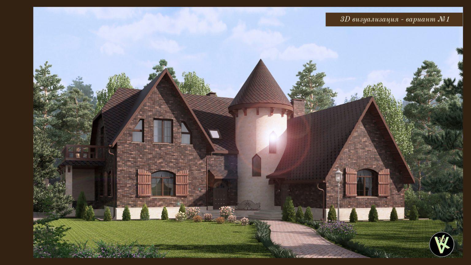 Дизайн проект и 3D визуализация Кравцово2 — 0004