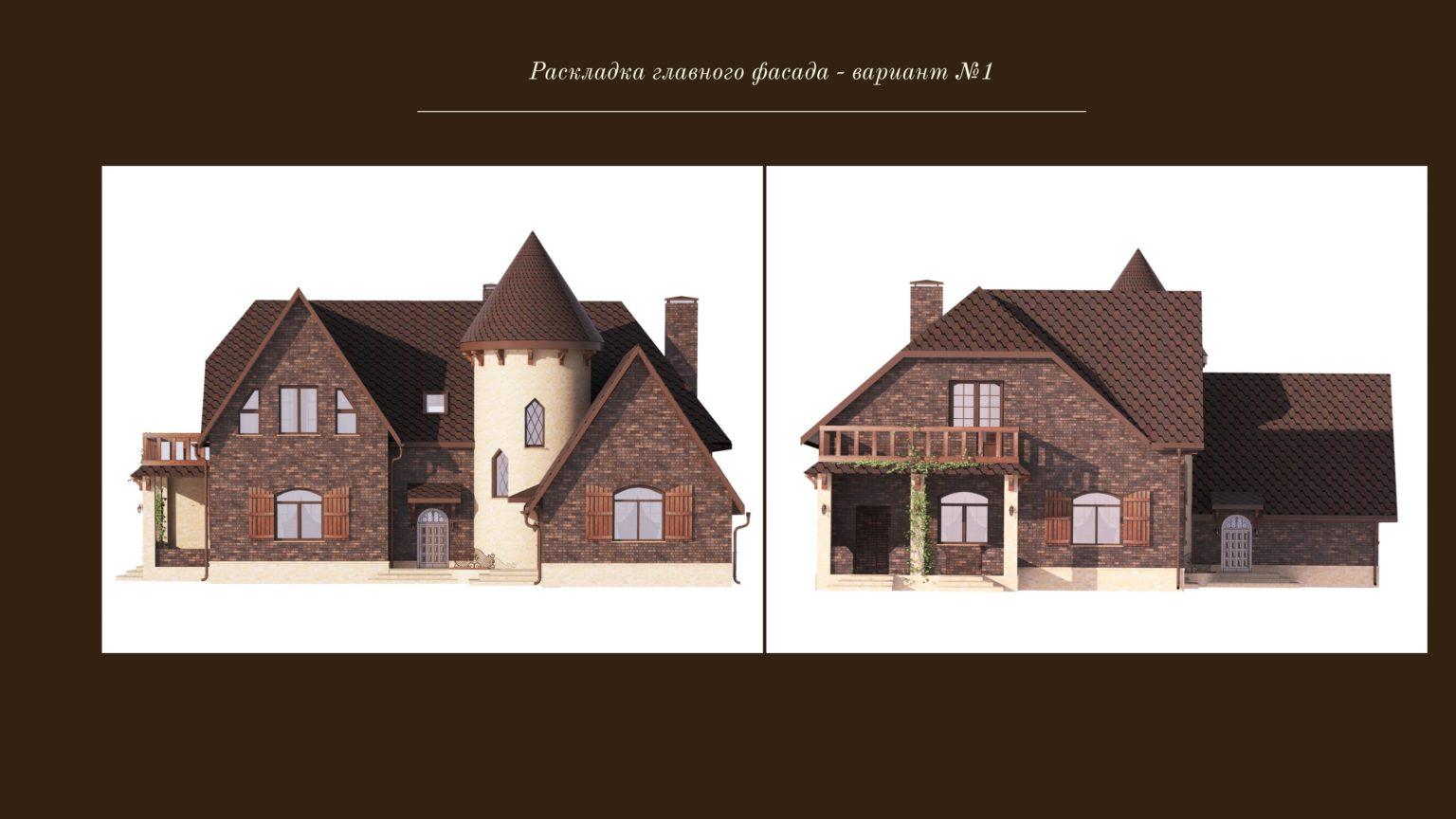 Дизайн проект и 3D визуализация Кравцово раскладка 1