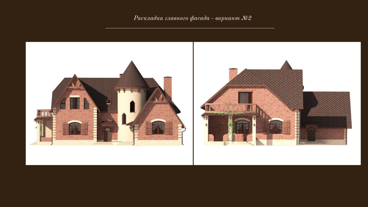 Дизайн проект и 3D визуализация Кравцово2 — 0011